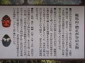 京都洛北鞍馬貴船上賀茂:R0027176.jpg
