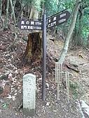 京都洛北鞍馬貴船上賀茂:R0027240.jpg