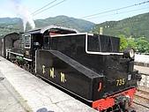 大井川SL列車:R0013862.jpg