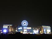 2012英雄誕生, 夢想新時代:R0023769.jpg