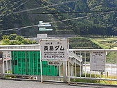 大井川之八橋小道:R0017502.jpg