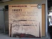 中都唐榮磚窯廠:R0020498.jpg