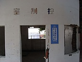 中都唐榮磚窯廠:R0020500.jpg