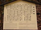 京都洛北鞍馬貴船上賀茂:R0027191.jpg