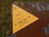 2008鋼雕藝術節:R0020492.jpg