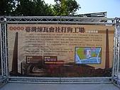 2008鋼雕藝術節:R0020495.jpg