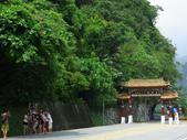 太魯閣國家公園:R0030171.jpg