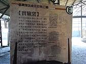 中都唐榮磚窯廠:R0020514.jpg