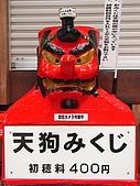 京都洛北鞍馬貴船上賀茂:R0027195.jpg