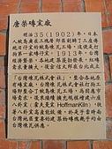 2008鋼雕藝術節:R0020475.jpg