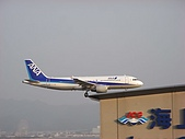大阪關西機場:R0028002.jpg