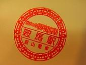 京都洛北鞍馬貴船上賀茂:R0027171.jpg