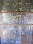 2008鋼雕藝術節:R0020478.jpg