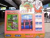 世界遺產巖島神社:R0025592.jpg