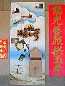 海角三號之滿洲鄉:RIMG0071.jpg