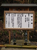 京都洛北鞍馬貴船上賀茂:R0027198.jpg