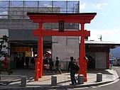 世界遺產巖島神社:R0025593.jpg