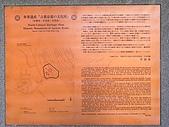 京都洛南宇治醍醐:RIMG0015.jpg