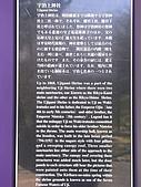 京都洛南宇治醍醐:RIMG0016.jpg