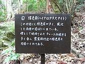 京都洛北鞍馬貴船上賀茂:R0027266.jpg