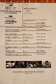 KANI CLUB MED DAY 6:DSC02941.JPG