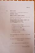 KANI CLUB MED DAY 6:DSC02936.JPG