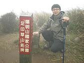 擎天崗山、竹篙山:P3090052.JPG