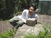 龜山島山:P8020303.JPG
