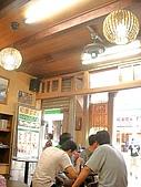 20090914-大溪Tina廚房&愛情故事館:來去和平老街吃剉冰!
