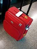20090830-我來了,沖繩:08/30第一天-小紅行李