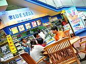 20090830-我來了,沖繩:BLUE SEAL冰淇淋