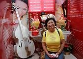 20090914-大溪Tina廚房&愛情故事館:瞧!乾媽笑得多燦爛!