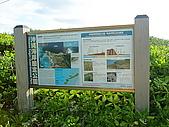 20090830-我來了,沖繩:殘波岬國家公園