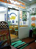 20090830-我來了,沖繩:晚上回那霸市,逛平和通