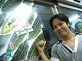 20090830-我來了,沖繩:沖繩限定-苦死人不償命的苦瓜