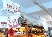 20090914-大溪Tina廚房&愛情故事館:話說這些麵包兒