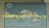 馬賽克 馬賽克拼圖  馬賽克壁畫:彰化縣芳苑鄉 民權國小 馬賽克拼圖作品2幅  馬賽克拼貼 馬賽克作品 馬賽克拼圖 馬賽克壁畫 馬賽克瓷磚