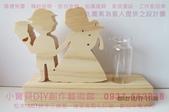 木工英文字&中文字、木頭英文字母、數字擺飾、婚禮宴客佈置、婚紗拍攝道具、求婚道具,小寶貝DIY藝術館:2 木片中文字、木工中文字、木片英文字母、數字擺飾、婚禮宴客佈置、婚紗拍攝道具、小寶貝DIY創意館  0937-552838