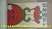 馬賽克  馬賽克拼圖  馬賽克壁畫:彰化縣大城鄉 大城圖書館 委託製作馬賽克壁畫一幅