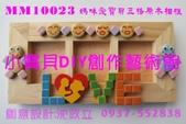 母親節DIY  康乃馨DIY  母親節DIY材料包  0937-552838   小寶貝DIY:MM10023.jpg