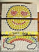台中縣 大里市修平技術學院國際企業經營系專題講座 外聘講師教學:台中縣 大里市修平技術學院國際企業經營系專題講座 外派