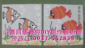 馬賽克拼圖 馬賽克磁磚 馬賽克 馬賽克磁磚批發 0937-552838 小寶貝:馬賽克  馬賽克DIY 馬賽克OEM 馬賽克拼圖 馬賽克磁磚 馬賽克 馬賽克磁磚批發 0937-552838 小寶貝003.jpg