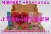 母親節DIY  康乃馨DIY  母親節DIY材料包  0937-552838   小寶貝DIY:MM6007.jpg