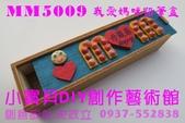 母親節DIY  康乃馨DIY  母親節DIY材料包  0937-552838   小寶貝DIY:MM5009.jpg