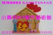母親節DIY  康乃馨DIY  母親節DIY材料包  0937-552838   小寶貝DIY:MM8002.jpg