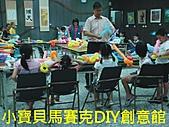彰化縣埔鹽鄉立圖書館九十七年第三期研習活動  講師外派:氣球DIY  造型氣球DIY  創意造型氣球DIY  外派講師