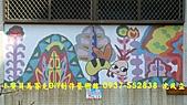 台中市 光復國小  圖書館校園圍牆委託製作馬賽克壁畫三幅:台中市 光復國小 圖書館校園圍牆委託製作馬賽克壁畫 馬賽克拼貼 馬賽克作品 馬賽克拼圖