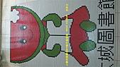 馬賽克  馬賽克拼圖  馬賽克壁畫:馬賽克拼貼 馬賽克作品 馬賽克拼圖 馬賽克壁畫 馬賽克瓷磚 馬賽克批發 講師外派 小寶貝DIY創作藝術館 0937-552838 Google搜
