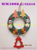 聖誕節  聖誕掛飾DIY  聖誕節DIY材料包  DIY手工藝材料包設計研發:MM5008.jpg