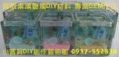 果凍蠟燭製作,果凍蠟燭diy,果凍蠟燭材料,果凍蠟燭批發,果凍蠟燭工廠,果凍蠟燭diy :1果凍蠟燭製作,果凍蠟燭diy,果凍蠟燭材料,果凍蠟燭批發,果凍蠟燭工廠,果凍蠟燭diy